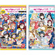 Love Live! Sunshine!!: Wafers Vol.4: 1 Box (20pcs)
