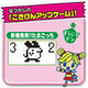 20th Anniversary! Tamagotchi Clear Green
