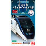 B-Train Shorty Keisei Electric Railway Skyliner Type AE A Set (2-Cars)