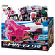 VS Vehicle Series DX Trigger Machine No.3 (Lupinranger VS Patoranger)