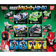 Gashapon VS Vehicle Vol.03 1 Box 10pcs