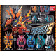 Kamen Rider Build: Remix Riders Vol.05: 1 Box (8pcs)