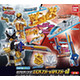 Real Change! Lupinranger VS Patranger Vol.03: 1 Box (10pcs)