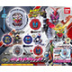 Kamen Rider Zi-O: Sound Ride Watch Series Grand Prix Ride Watch Vol.12: 1 Box (4pcs)