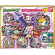 Monster Strike: Capsule Rubber Mascot Vol.12: 1 Box (8pcs)