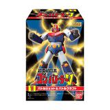 Super Mini-Pla Chodenji Robo Combattler V: 1 Box (4pcs)