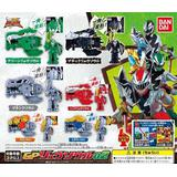 GP Ryusoul Vol.02: 1 Box (8pcs)