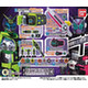 Kamen Rider Zi-O: Ride Gear Collection Vol.03: 1 Box (10pcs)