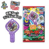 Yo-kai Watch: Yo-kai Arc K2: 1 Box (10pcs)