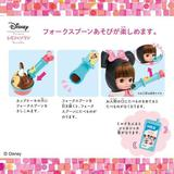 Remin & Solan: Mickey & Minnie Cake Set