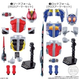 SO-DO Chronicle SODO Kamen Rider Den-O: 1 Box (10pcs)