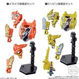 Kishiryu Sentai Ryuusouger YU-DO Vol.2 1 Box 12pcs