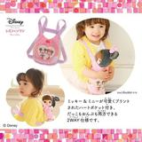 Remin & Solan: Mickey & Minnie 2 Way Baby Carrier