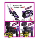 Kamen Rider Zero-One: DX Attach Arrow