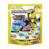 Bikkura Tamago: Kamen Rider Zero-One: Progrise Gear Bath Additive: 1 Box (15pcs)