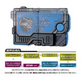 Kamen Rider Zero-One: Sound Progrise Key Series Grand Prix Progrise Key Vol.01: 1 Box (4pcs)