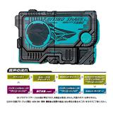 Kamen Rider Zero-One: Sound Progrise Key Series Grand Prix Progrise Key Vol.02: 1 Box (4pcs)