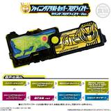 Kamen Rider Zero-One: Sound Progrise Key Series SG Progrise Key Vol.05: 1 Box (8pcs)