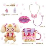 Healin'Good Precure: Stethoscope de Pi Talking Latte -Outing Set-