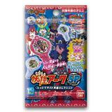 Yo-kai Watch: Yo-Kai Arc SP Shadow Side Ultimate Selection: 1 Box (10pcs)