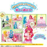 Healin'Good Precure: Precure Style Lovely Room -Battle with Mega Byogen!-
