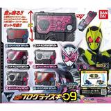 Kamen Rider Zero-One: Sound Progrise Keys Series Grand Prix Progrise Keys Vol.09: 1 Box (4pcs)