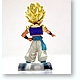 HG Dragon Ball Z SP Majin Bousou Edition: Super Saiyan Gotenks