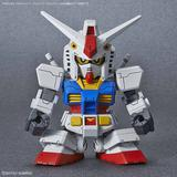 SD Gundam Cross Silhouette: Silhouette Booster (Gray)