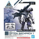 1/144 30MM Option Backpack 1