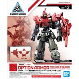 1/144 30MM Option Armor for Commander Type (Portanova Exclusive, Red)