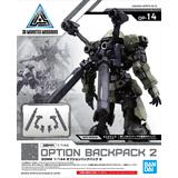 1/144 30MM Option Backpack 2