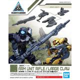 1/144 30MM Arm Unit Rifle/Large Claw