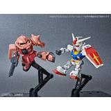 SD Gundam Cross Silhouette: Cross Silhouette Frame (Red)
