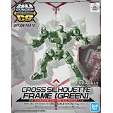 SD Gundam Cross Silhouette: Cross Silhouette Frame (Green)