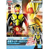Entry Grade Kamen Rider Zero-One Rising Hopper