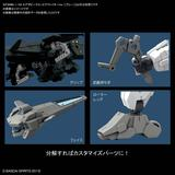 1/144 30MM Exa Vehicle (Air Fighter Ver.) (Gray)