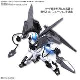 1/144 HGBD:R Gundam Astray Series New Mobile Suit New Armor (Tentative)