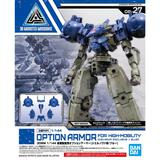 1/144 30MM High Mobility Type Optional Armor Cielnova Type/Blue