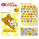 Rilakkuma Reward Sticker Diary Set