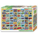 Learning with Jigsaw Puzzle: Tomica Car Picture Book 80pcs (38cm x 26cm)