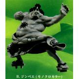 One Piece Molding King Summit Battle 2 Vol.4 Jimbe Special Color