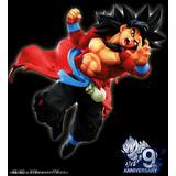 Super Dragon Ball Heroes 9th Anniversary Figure -Super Saiyan 4 Son Goku: Xeno-