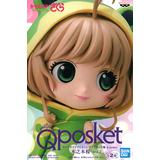 Qposket Card Captor Sakura Clear Card Season : Sakura Kinomoto Vol.2 B