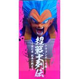 Dragon Ball Super: Super Warrior Retsuden Vol.7 A - Super Saiyan God Super Saiyan Vegeta