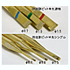 Repeated Semicircular Welding Marks 1.5mm Option Bit for Heat Pen