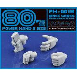 80's Power Hand S-size