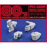 80's Power Hand M-size