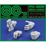 80's Power Hand L-size