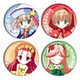 Crystal Hoshikawa Version Can Badge Set