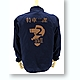 Patlabor Team Nylon Jacket S.V.II Navy L